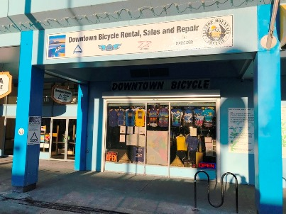 Downtown Bicycle Rental, Sales and Repair Store